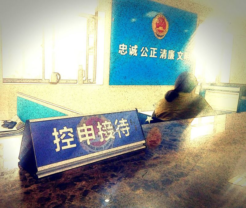 14409244017791204_副本.jpg