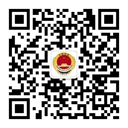 扬州广检微信二维码.jpg